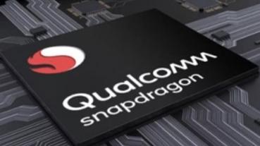 高通預告 9/24 公布新消息,將發表新款處理器晶片?
