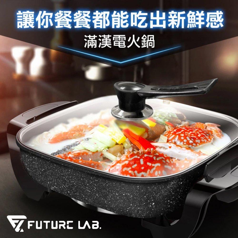 麥飯石鍋健康美味一次滿足減少油煙 煮完身上沒有油煙味絕不沾黏 每道菜煮起都美味可口