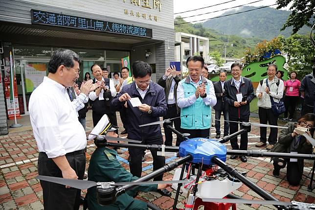 阿里山鄉無人機物流飛行測試 運送血清及郵件。