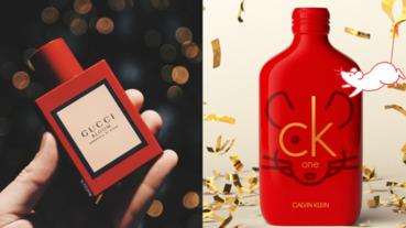 過年噴起來!盤點 4 款「喜氣又時髦」新品香水,噴完保證你贏錢贏不完~