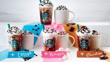 日本必買 日本星巴克情人節限定!客製專屬情人專屬咖啡飲品吧