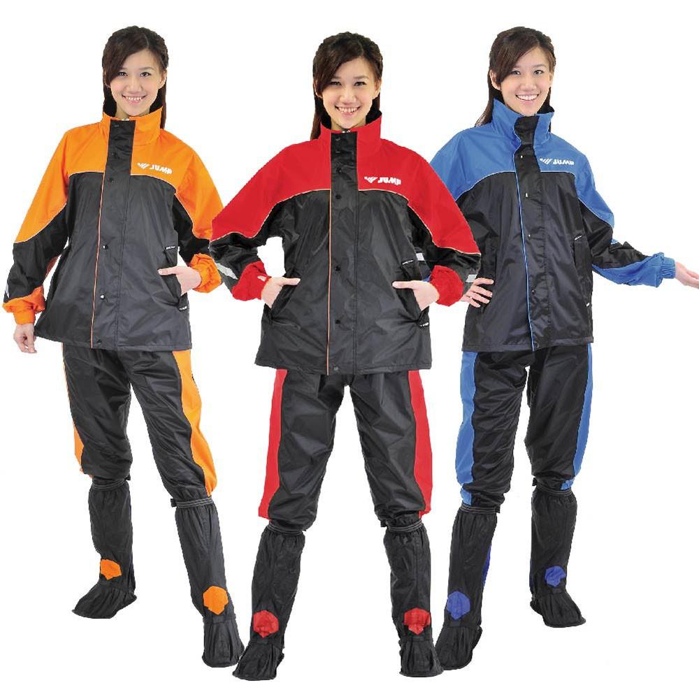 JUMP TV2 套裝配色口袋內裡兩件式風雨衣