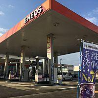 宮島石油販売(株) 新発田バイパス店