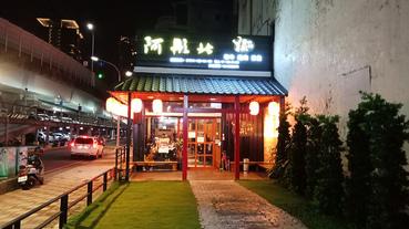 【新竹   竹科】阿彤北和牛 海鮮 燒肉 定食 新竹總店   沙拉、白飯、湯品、飲料喝到飽