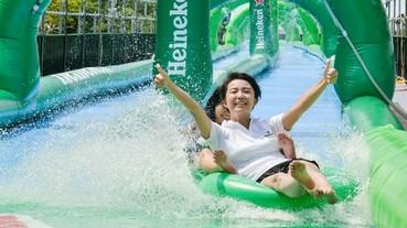 只有 10 天!海尼根世界城市滑水道要大家滑起來 世界級玩水體驗一次就上癮