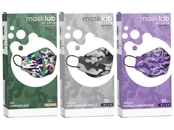 masklab~成人KF韓式立體口罩(盒裝10入)-迷彩*1+灰色迷彩*1+紫色迷彩*1 組合款【DS001760】