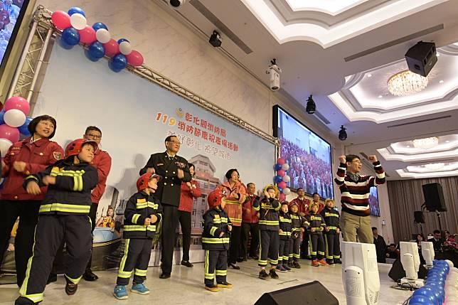 彰化縣消防局在彰化市唯愛庭園餐廳舉辦119消防節慶祝表揚活動,由縣長王惠美頒發11個獎項給179位夥伴。記者劉明岩/攝影