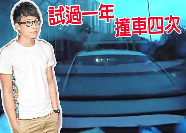 吳業坤又出車禍。