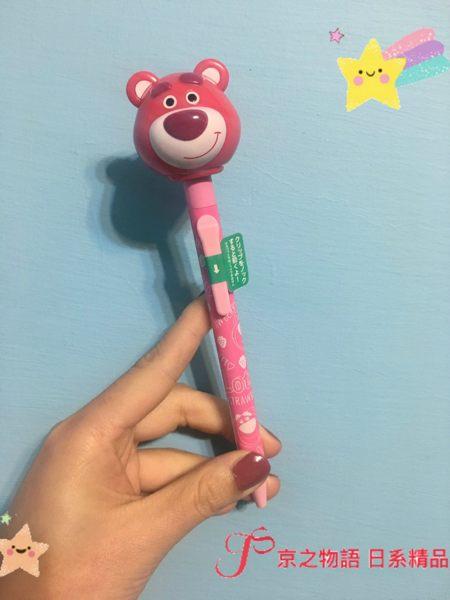 【京之物語】現貨-日本迪士尼絕版熊抱哥伸縮造型黑色原子筆
