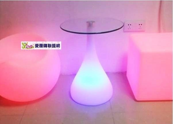 LED炫彩發光咖啡桌發光家具時尚夜店酒吧室內外擺飾|創意家飾