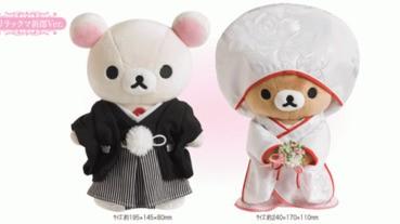 鬆馳熊結婚公仔~輪流當新娘…?
