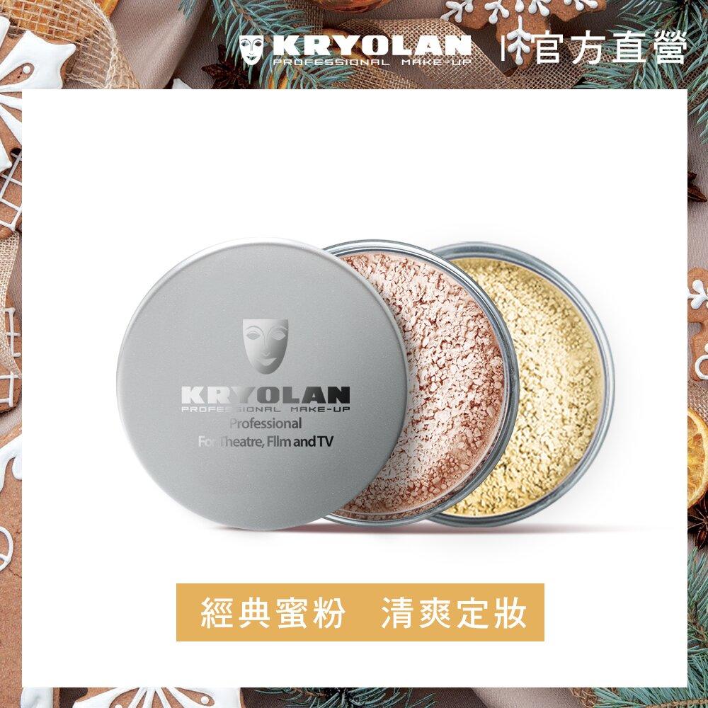 KRYOLAN歌劇魅影 輕柔透明蜜粉20g
