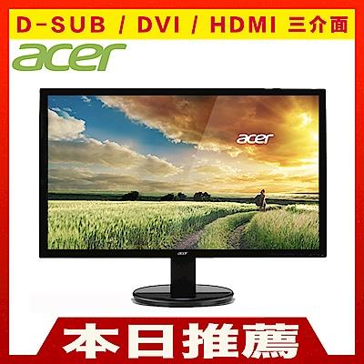 21.5吋 面板1920 x 1080 Full HD 高解析度D-Sub / DVI / HDMI三介面三年保固1億:1 高動態對比可調整傾斜角度支援 VESA 壁掛