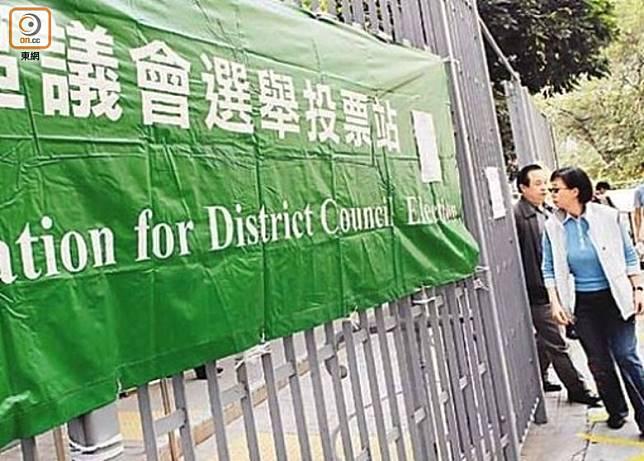 周日的區議會選舉將加強保安。