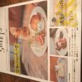 チーズケーキ - 実際訪問したユーザーが直接撮影して投稿した新宿カフェカフェ ウォールの写真のメニュー情報