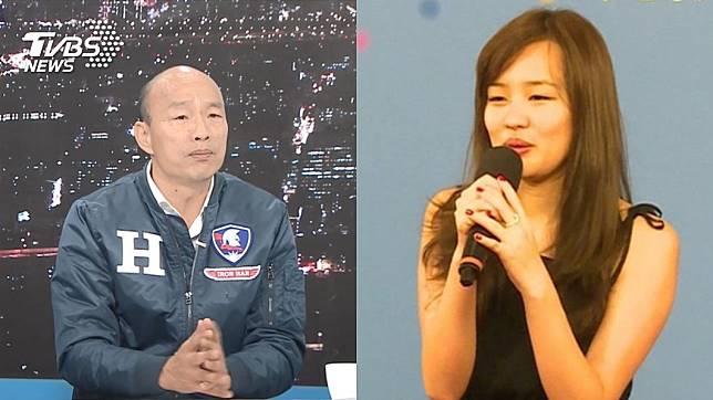 國民黨總統候選人韓國瑜及女兒韓冰。圖/TVBS