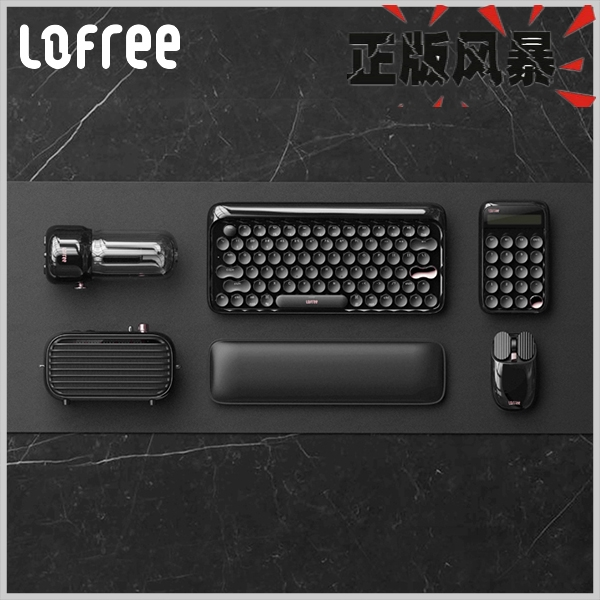 LOFREE洛斐墨金黑色黑金商務套裝藍芽無線機械鍵盤音箱計算器滑鼠