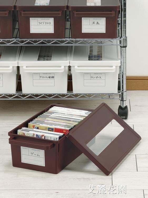 cd收納盒 家用dvd收納碟片光盤盒日本進口漫畫專輯整理 ps4收納箱 創時代