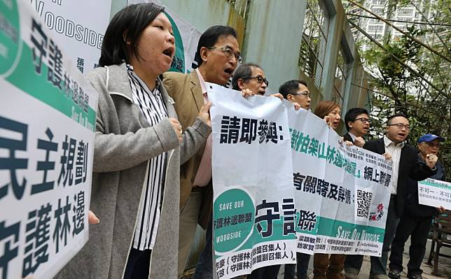 Quarry Bay residents in Hong Kong form protest group to resist reported subsidised housing plan on nearby Mount Parker