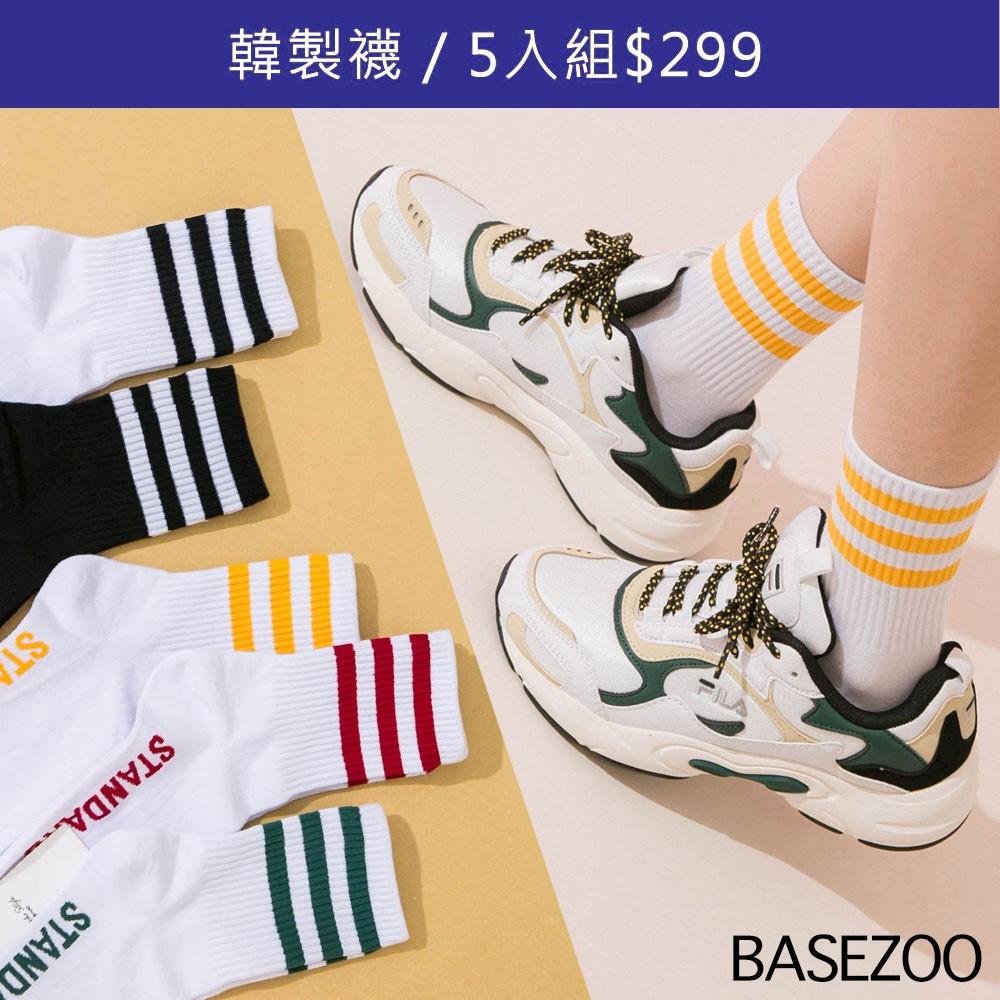 (現貨) 貝思奇-韓貨-5入組$299(三條線)運動小短襪【S170003】