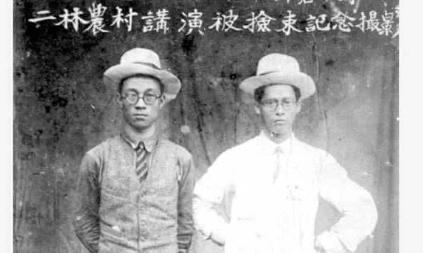 陳耀昌/19年循環一次 1925年重大事件!