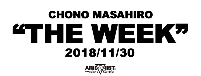 CHONO MASAHIRO【THE WEEK】2018/11/30