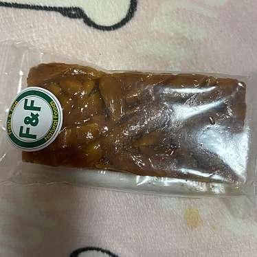 自然食品F&F 麻布十番店のundefinedに実際訪問訪問したユーザーunknownさんが新しく投稿した新着口コミの写真