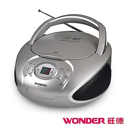 可播放CD/收音機AM(MONO)/FM收音CD重複播放及單曲播放