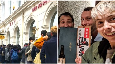 和台灣不一樣!鼎泰豐首次插旗歐洲、引爆排隊人潮 倫敦首店的食材竟改用歐洲知名品牌?