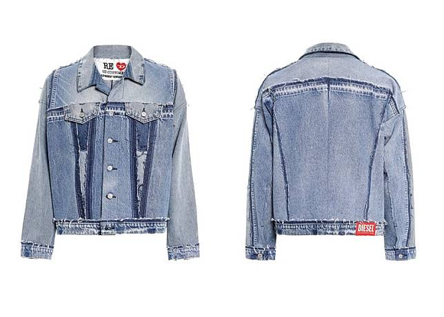DIESEL RED TAG x READYMADE Trucker Jacket(互聯網)