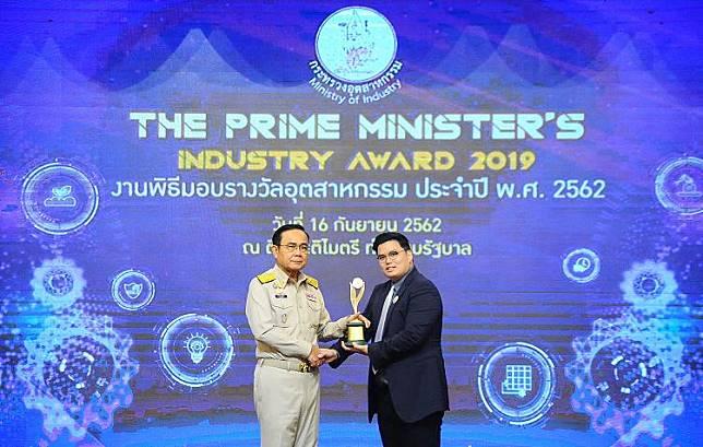"""FPI ""รับรางวัลอุตสาหกรรมประเภทศักยภาพผลักดันธุรกิจโต"