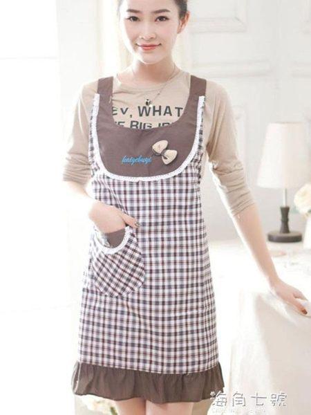 圍裙韓版時尚可愛圍裙成人女廚房做飯防水罩衣長袖大人工作服可 海角七號