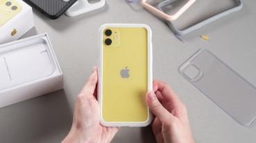 逛到選擇障礙! 犀牛盾推出 iPhone 11 系列防摔手機殼 網友:價格也太佛......