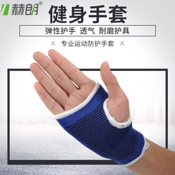 運動護具 健身手套男士護腕/騎行手套/半指/透氣/耐磨 - 古梵希