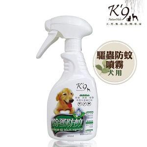 【K9】天然草本除蚤防蚊噴霧_犬用400ml