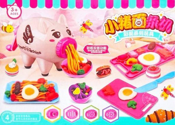 小豬麵條機←黏土 製作 食物 美勞 家家酒 親子 美食 麵食 切切樂 點心