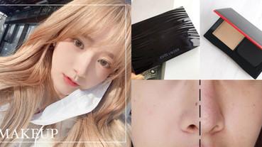 2020必收「遮毛孔粉餅」推薦!這顆毛孔+3D瑕疵也能撫平,貼到零粉感、戴口罩不脫妝!