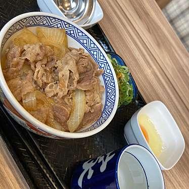 吉野家 4号線仙台山の寺店のundefinedに実際訪問訪問したユーザーunknownさんが新しく投稿した新着口コミの写真