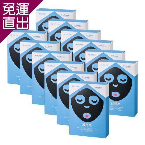台塑生醫Dr's Formula 極潤緊俏水娃娃黑面膜 (7片/盒)*12盒入