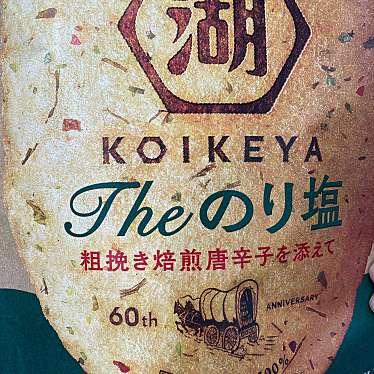 ファミリーマート 文京音羽一丁目店のundefinedに実際訪問訪問したユーザーunknownさんが新しく投稿した新着口コミの写真