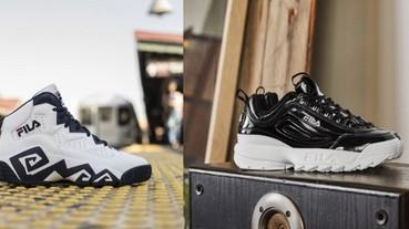 FILA 復刻鞋款大軍來襲 黑白對比潮翻銀河系 由 FILA DISRUPTOR II、MB 領軍 重溫九零年代經典況味 黑武士、白兵聯手打造2018老爹鞋開季爆款