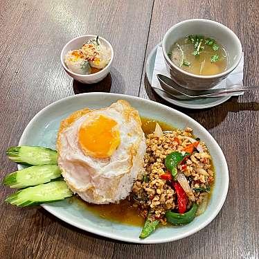 タイの食卓 クルン・サイアム 吉祥寺店のundefinedに実際訪問訪問したユーザーunknownさんが新しく投稿した新着口コミの写真