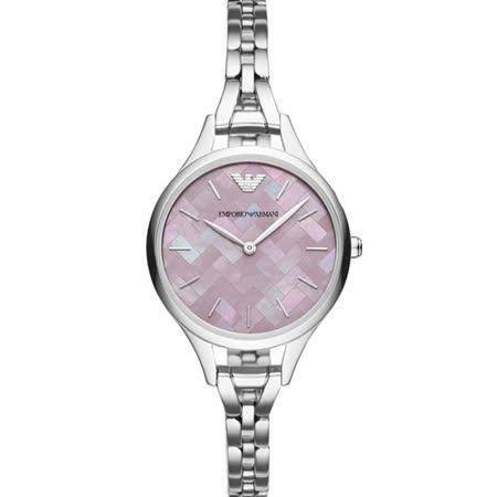 原廠公司貨 生活防水5ATM 雙針極簡風格顯示 編織格紋珍珠母貝面盤 不鏽鋼錶殼、錶帶可拆卸錶帶設計 料號:AR11122 熱銷
