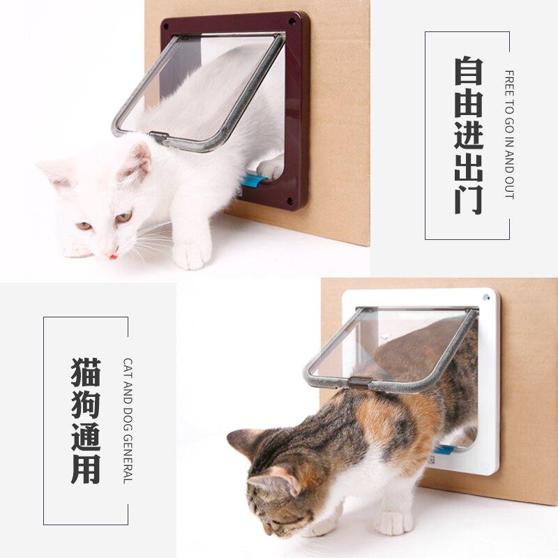 寵物門洞 寵物進出門 貓門自由出入門寵物貓進出門洞帶自動關門家用小窗戶狗門出入門『cyd8374』