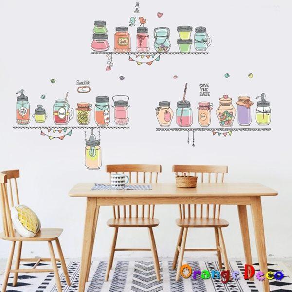 壁貼【橘果設計】杯子 DIY組合壁貼 牆貼 壁紙 室內設計 裝潢 無痕壁貼 佈置