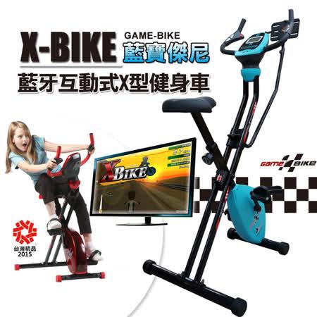 健身車可以運動,但是你知道也可以拿來玩遊戲嗎?由玩Lightning Fighter 2與晨宇光Game-Bike 在2014 Tokyo Game Show 大放異彩~參觀民眾看到都是