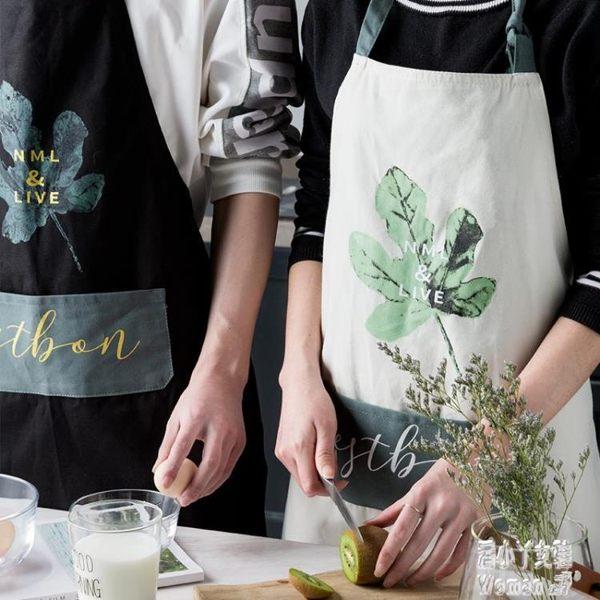 男女圍裙 北歐風面包店咖啡館時尚圍兜 家用創意廚房防污純棉圍腰