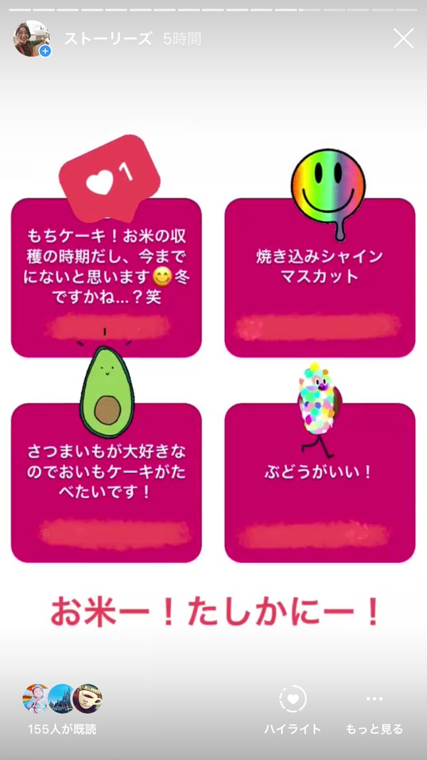 _var_mobile_Media_DCIM_134APPLE_IMG_4552.PNG