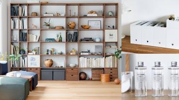 無印良品MUJI日本2019熱銷排行 室內家具・生活用品篇