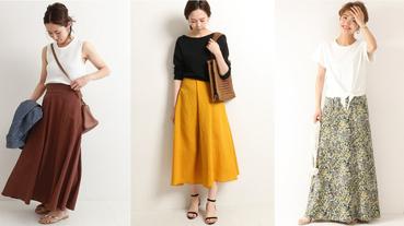 清爽淑女的風格穿搭指南!只要懂得這 6 套長裙搭配就能營造簡約清新質感
